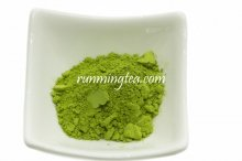 TP-022 Organic-certified Nonpareil Ceremony Matcha(stone-ground) 3