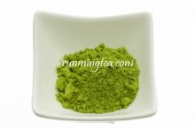 TP-016 Organic-certified Imperial Ceremony Matcha Stone-ground